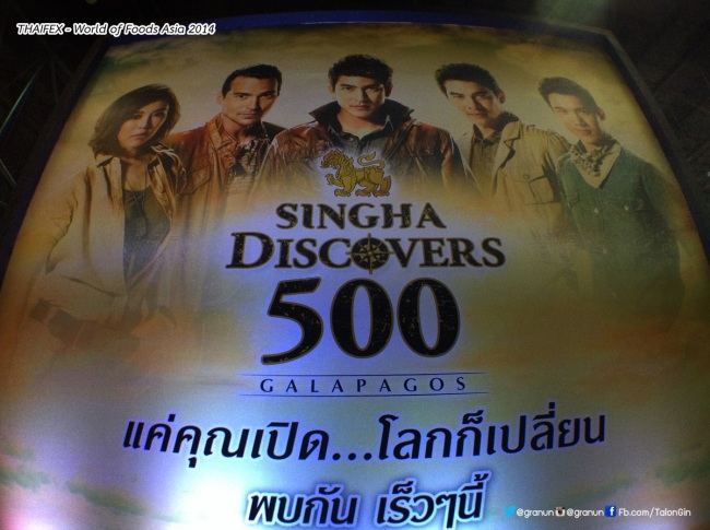 singha discovers 500