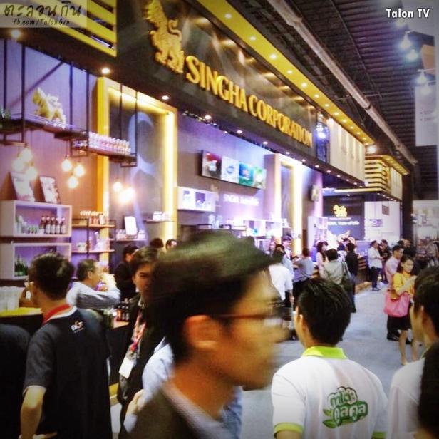 Thaifex 2015